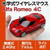 鼠标阿尔法 · 罗密欧 4 红自主式无线无线阿尔法 · 罗密欧 4 c 车形状鼠标 Mac 兼容光学小鼠