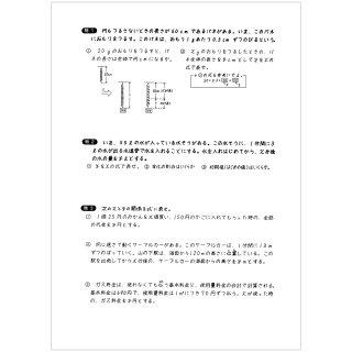 楽天市場幼児キッズ 英語以外 数学単元別テキスト学年別