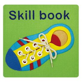 布絵本 できるかな2 Skill book Comcell しつけ 幼児 安全 知育玩具 誕生日プレゼント プチギフト