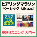 Kikuzo-000b