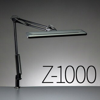 Clamp Desk Lamp Led eigo | rakuten global market: led desk light yamada lighting z