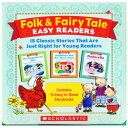 英語教材 SCHOLASTIC Folk & Fairy Tale Easy Readers with CD ( 絵本15冊 CD付) 幼児 子供用 子供 知育...