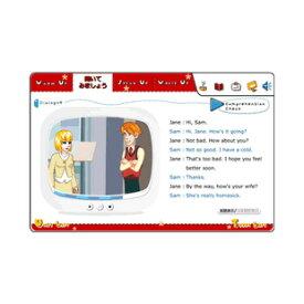 英語 教材 らくらく初級英会話 ( パソコンソフト Windows 英会話教材 英会話 英語教材 英会話ソフト 英会話フレーズ 日常会話 英文法 旅行英語 リスニング ソフト )