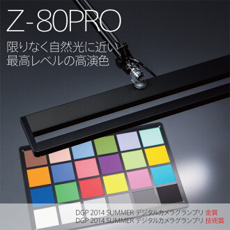 LED 台灯山田照明 Z-光 Z 80PRO Z 光 z 80 Pro (高渲染颜色 Ra97 天然光 LED 眼睛友好灯桌灯架夹紧型调光率领的日本制造的)