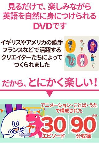 幼児英語DVDGoomiesEnglishforKids【正規販売店】英語教材幼児子供英語子供英語歌英会話知育玩具フラッシュカード英語の歌教材グーミーズ発音知育