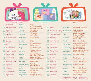 【おすすめ】幼児英語DVDGoomiesEnglishforKids子供英語グーミーズ子供幼児英語絵本英語教材発音歌アニメ教材赤ちゃんおもちゃ知育玩具1歳1歳半2歳2歳半3歳4歳5歳小学生かわいいグミ恐竜プチギフト男女