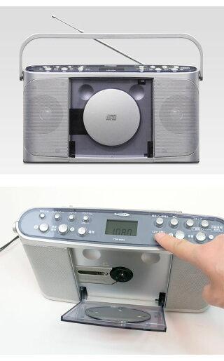 CDでリピート学習を可能にした速聴き/遅聴きCDラジオマナヴィManavy【正規販売店】A-B区間リピート0.5倍速から1.5倍速まで速度調整可能なCDプレーヤー