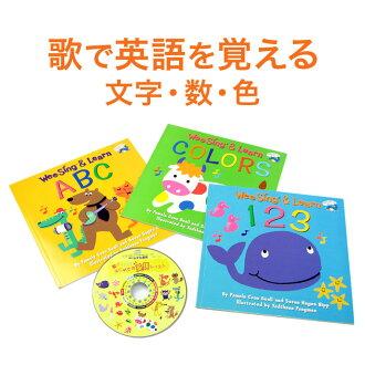 还记得这首歌啊 !裁谈会第一次和 3 书籍设有英语字母表婴儿英语词汇教孩子英语教学 WeeSing 英语 CD 歌曲的歌词卡片的英语课