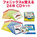 絵本 セット 24冊 CD Scholastic Animal Phonics Readers Workbook and Audio CD Set 【正規販売店 送料無料】 英語 …