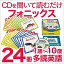 幼児英語 CD 絵本 Scholastic ANIMAL PHONICS READERS Workbook and Audio CD Set 【送料無料】 スカラスティック ア…