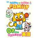 CatChat for BABIES & FAMILY 0才からのリズムあそび英語 DVD 幼児英語 英語教材 子供 誕生日 プレゼント プチギフト