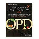 英語 教材 オックスフォード ピクチャー ディクショナリー 英和版 【メール便送料無料】 Oxford Picture Dictionary E…