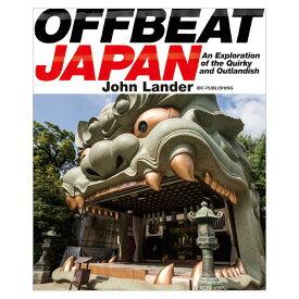 【ネコポス送料無料】OFFBEAT JAPAN IBCパブリッシング