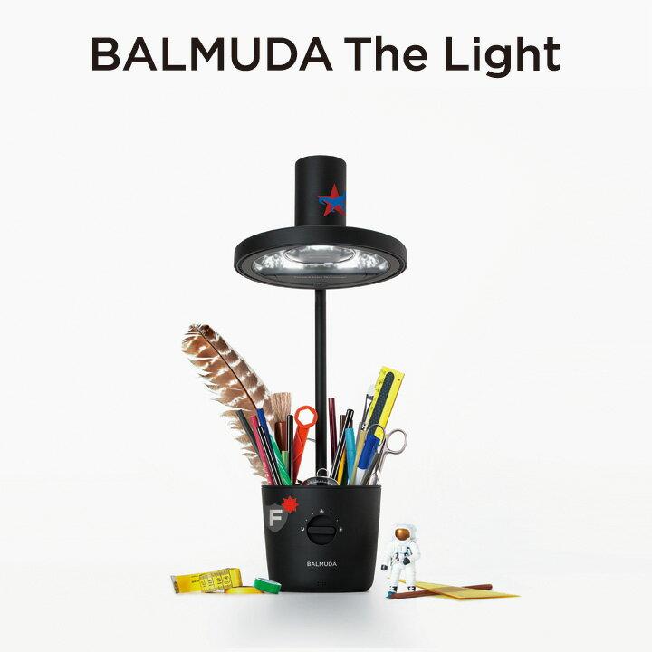 特典付 バルミューダ ライト 【正規販売店】 BALMUDA The Light デスクライト 目に優しい 目を守る led ザ・ライト 太陽光LEDデスクライト おしゃれ 学習机 電気スタンド 学習用 LEDライト 守ってくれます 幼児 子供 勉強 ギフト 父の日 プレゼント 父の日ギフト