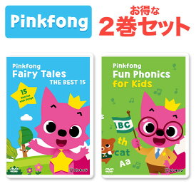 Pinkfong DVD 2巻セット 【送料無料 正規販売店】 幼児英語 ピンキッツ ピンクフォン 子供英語 マザーグース 1歳 1歳半 2歳 2歳半 3歳 4歳 5歳 おしゃれ 英語耳 子ども リスニング 誕生日 プレゼント ギフト