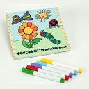 はらぺこあおむし ウォッシャブルブック Washable Book コンセル CC9980 マーカー付属 洗える 塗り絵 絵本 幼児 お風…