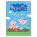 Peppa Pig Stories and Songs 〜Muddy Puddles みずたまり〜 DVD CD ペッパピッグ アニメ 幼児英語 幼児 子供 英語教…