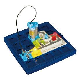電子ブロック パズル ThinkFun Circuit Maze シンクファン サーキットメイズ 【正規輸入品】 おもちゃ 知育玩具 電子玩具 電子回路 プレゼント 小学生 男の子 子供 5歳 6歳 7歳 高学年 ブロック パズルゲーム ポイント2倍