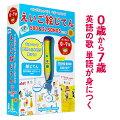 【5歳女の子】楽しく英語に親しめる!幼児におすすめ英語おもちゃは?
