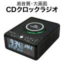 CDプレーヤー コンパクト デュアルアラーム CDクロックラジオ 【コスモテクノ 正規販売店】 CD-CLR3J 小型 おしゃれ …
