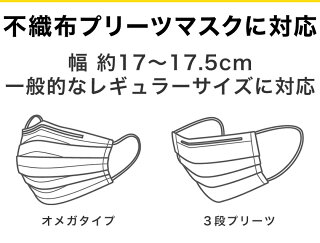 ライフマスクサポーター2個入呼吸快適マスクの空間フレーム