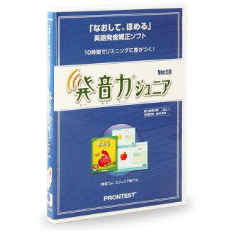 英语教材发音能力(R)青少年(英语发音听的大王CD教材股份公司プロンテスト对发音审定青少年版免费P开发)