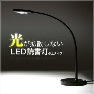 阅读灯系列 LFX1 LFX1Classic2 台式基类型桌灯灯灯 LED 卧室 LED 灯 LED 灯泡站轻的立场书灯 LED 灯)