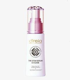Direia Stem Revita Serum ヒト幹細胞培養液 シミ美白 サロンオーナー絶賛ディレイア ステム リバイタセラム 美容液話題に 30ml 送料無料