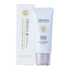 Direia BBクリーム プロ 40g 赤みくすみ消し去りツヤ肌 イエロー ディレイア Stem Concentrate BB Cream ステム コンセントレイト ヒト幹細胞培養液 送料無料