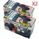 SHINYAKOSO 6粒×30包×2箱セット新谷酵素 夜遅いごはんでも ダイエットサプリメントNight Diet Superfood Black 送料無料
