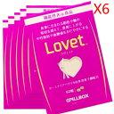 Pillbox Lovet ピルボックス ラヴェット ダイエットサプリメント 60粒x6 機能性表示食品 送料無料