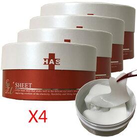 Spa Treatment正規品 HAS Aging-care Seriesスパトリートメント エイジングケア ストレッチiシート 60枚入りX4BOX 送料無料