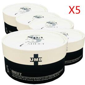 Spa Treatment正規品UMB蛇毒眼膜スパトリートメント アンビ ストレッチiシート 60枚X5BOXES 目元・口元用 送料無料