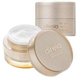 Direia フィックス リフトアップ メソセラピー クリーム 30g 小顔、リフティング 引き上げ ディレイア fix lift meso cream 送料無料