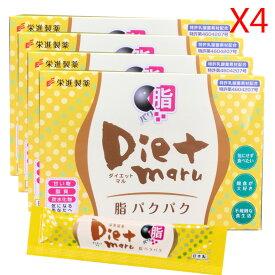 Diet Maru ダイエット 丸 マル 脂パクパク 10包*4箱 美容サプリメント 吸脂丸 送料無料