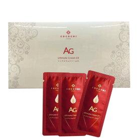 AG Ultimate cream 28入*1箱 EX Cocochi エージーアルティメット リッチセラム フェイスクリーム 送料無料