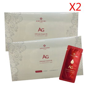 AG Ultimate cream EX 28入*2箱 Cocochi エージーアルティメット リッチセラム フェイスクリーム 送料無料