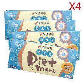 (新包装-ハトムギUP)Diet Maru 栄進製薬 ダイエット 丸 マル消水丸 10包*4箱 美容サプリメント送料無料