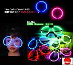 国産ケミカルライト『KILALA』めがね(Glasses)簡易包装