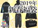 2019年SVOLME/スボルメ福袋メンズ(184-28299)