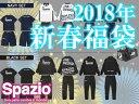 2018年 SPAZIO/スパッツィオ 福袋 (PA-0025)