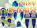 2018年 ATHLETA/アスレタ 福袋 ジュニア WINTER セット(FUK-18J)