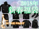 IN THE PAINT/2018年 インザペイント 福袋 NEW YEAR PACK/BLACK LABEL PACK (ITP1810NYP)
