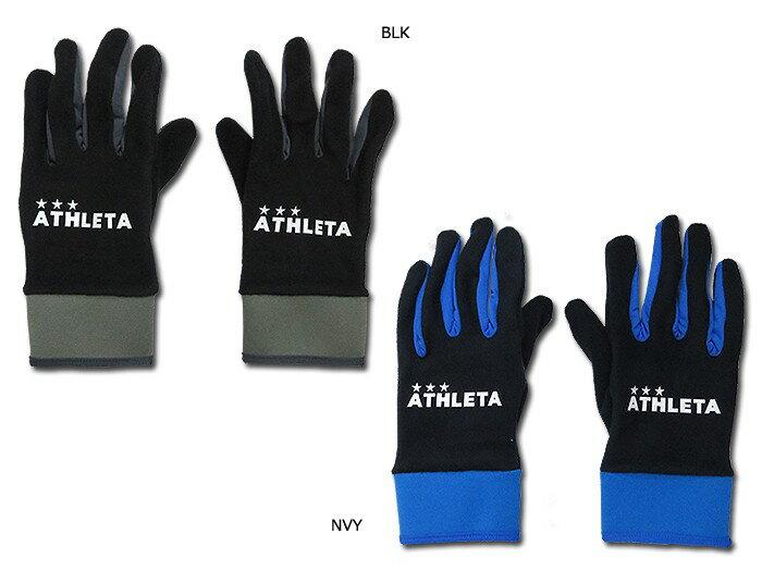 ATHLETA/アスレタ 別注 フリース フィールドグローブ (SP-111)