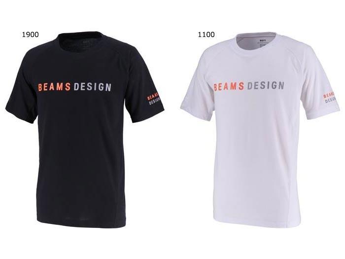BEAMS DESIGNがプロデュースしたゼットの限定Tシャツ(BOT392T3)