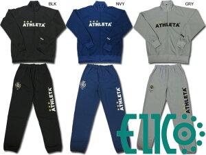 ATHLETA/アスレタ2017新作別注ストレッチウーブンスーツジャケット・パンツ上下セット(エイコーオリジナル)