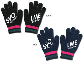 【★】SVOLME/スボルメ Jr. ジュニア ロゴ ニット グローブ/手袋 (183-88129)