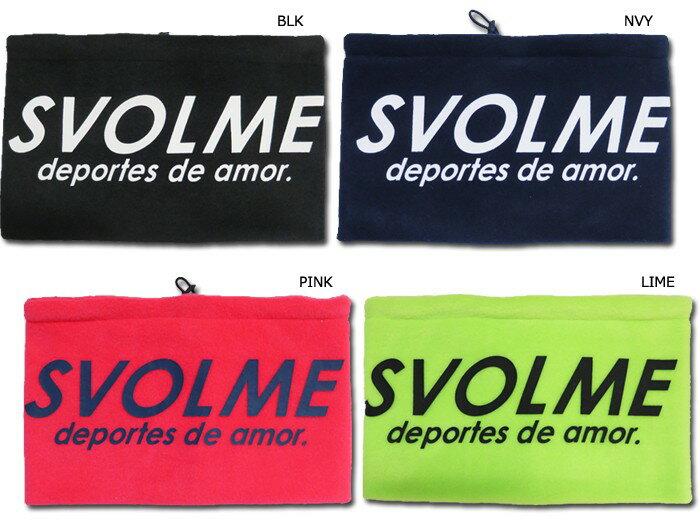 【★】SVOLME / スボルメ ロゴ ネックウォーマー(183-88929)