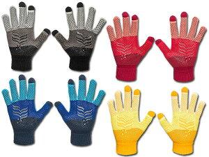ATHLETA/アスレタジュニアフィールドニットグローブ/手袋(05251J)