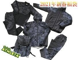 2021年 ATHLETA/アスレタ 福袋 メンズ WINTER セット(FUK-21)